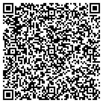 QR-код с контактной информацией организации Королёва, ИП