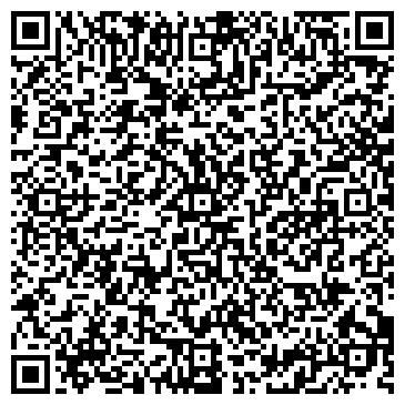 QR-код с контактной информацией организации Tel Net (Тел Нет), ТОО