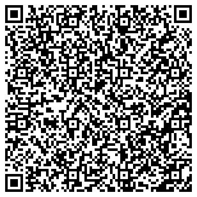 QR-код с контактной информацией организации Казахский Свет, ТОО