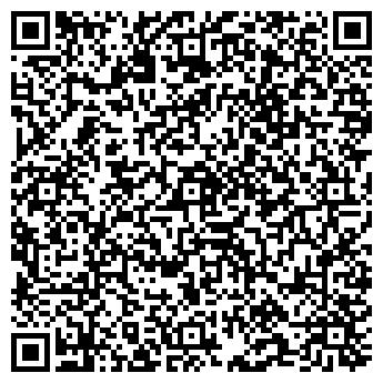 QR-код с контактной информацией организации Atlas kz (Атлас кз), ТОО