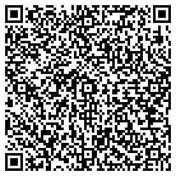 QR-код с контактной информацией организации Мега-строй, ТОО