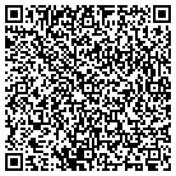 QR-код с контактной информацией организации Алматыгорсвет, АО