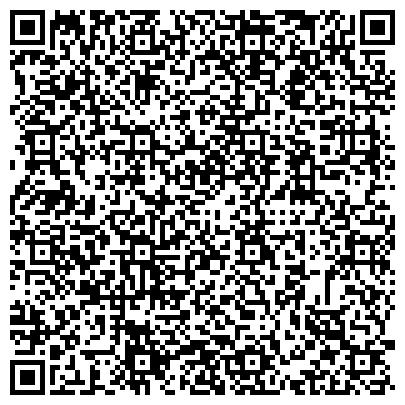 QR-код с контактной информацией организации Schneider Electric (Шнайдер Электрик), ТОО