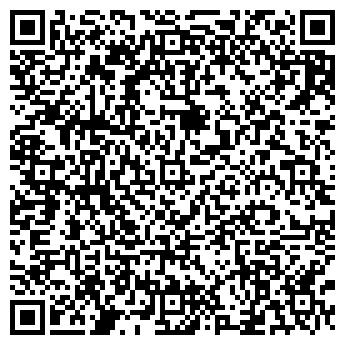 QR-код с контактной информацией организации ООО «СОРДЕС»