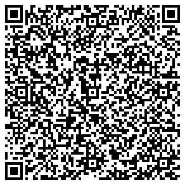 QR-код с контактной информацией организации ФОП Бердник Андрей Николаевич