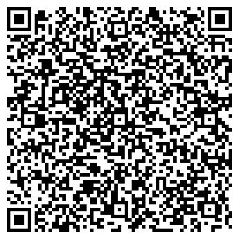"""QR-код с контактной информацией организации ООО """"АЛРОСА СВС"""""""