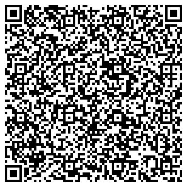 QR-код с контактной информацией организации Табыс улы, ТОО