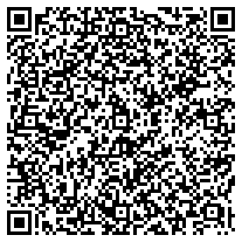 QR-код с контактной информацией организации Башак строй, ТОО