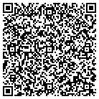 """QR-код с контактной информацией организации Общество с ограниченной ответственностью ООО """"НПФ """"Вист"""""""