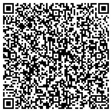 QR-код с контактной информацией организации Кэтрин Электро, OOO