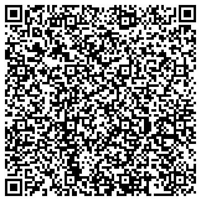 QR-код с контактной информацией организации Sea Star International (Си Стар Интернешнл), ТОО