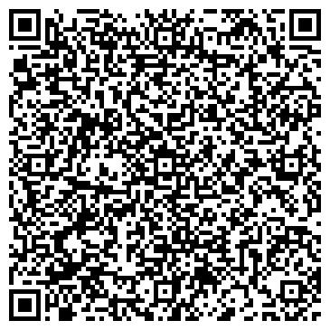 QR-код с контактной информацией организации Квантэл Электро, ТОО