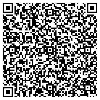 QR-код с контактной информацией организации Тасу, ТОО