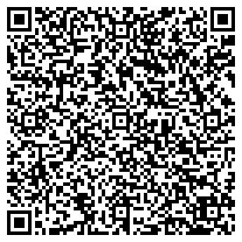 QR-код с контактной информацией организации Садита, ООО