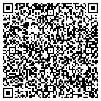 QR-код с контактной информацией организации Альтастар, ЧТУП