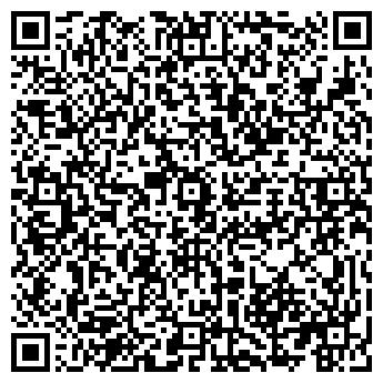 QR-код с контактной информацией организации Изтлеусов А.С., ИП