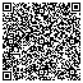 QR-код с контактной информацией организации СТОЖАРЫ, ОАО