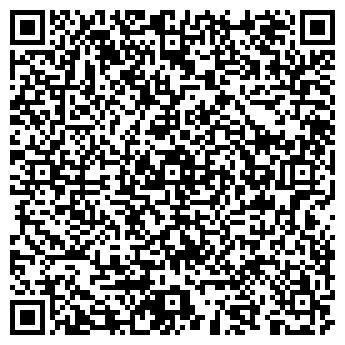 QR-код с контактной информацией организации Esm (Есм), ТОО