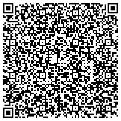 QR-код с контактной информацией организации East Industry Company LTD (Ист Индастри Компани ЛТД), ТОО