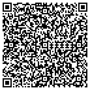 QR-код с контактной информацией организации Мушкат, ОДО