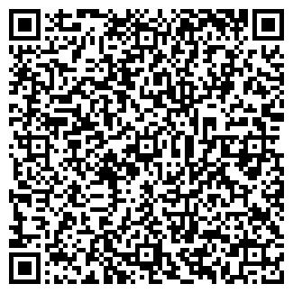QR-код с контактной информацией организации Жалгас, ИП