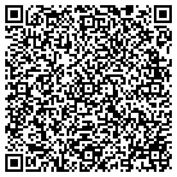 QR-код с контактной информацией организации Нэкси, УП