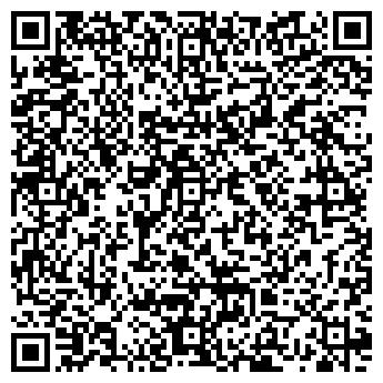 """QR-код с контактной информацией организации ТОО """"Саружан-КСТ"""""""