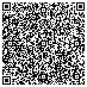 """QR-код с контактной информацией организации ТОО """"BZ-TRADE"""""""