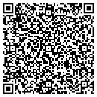 QR-код с контактной информацией организации Энтал