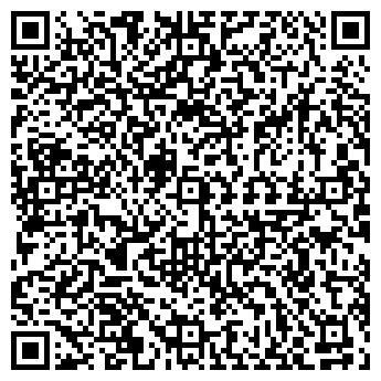 QR-код с контактной информацией организации ООО УРАЛ-АГРО