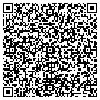 """QR-код с контактной информацией организации ИП """"Dymo-KZ"""""""