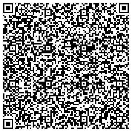 """QR-код с контактной информацией организации ТОО """"Атқару телеком және Сауда компаниясы"""""""