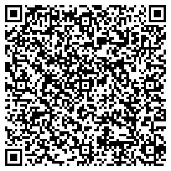 QR-код с контактной информацией организации Общество с ограниченной ответственностью ТОО ASG Almaty