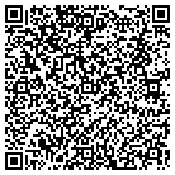 QR-код с контактной информацией организации ТОО МКО «НУР» БЦ