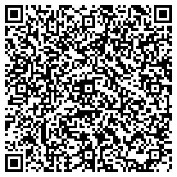 """QR-код с контактной информацией организации ТОО """"Тулпар ССС"""""""