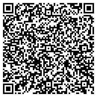 QR-код с контактной информацией организации Sale-all