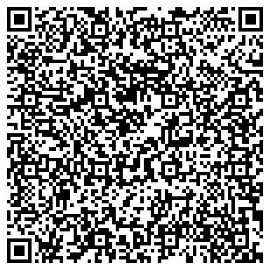 """QR-код с контактной информацией организации ООО """"Торговый Дом """"ОЛІС"""""""