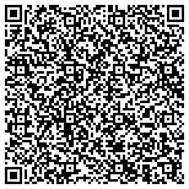 """QR-код с контактной информацией организации Общество с ограниченной ответственностью ООО """"Славянский завод высоковольтного оборудования"""""""
