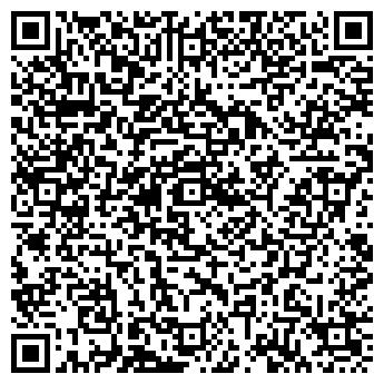 """QR-код с контактной информацией организации ООО """"Агропродукт"""""""