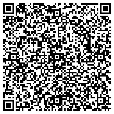 """QR-код с контактной информацией организации Интернет-магазин """"TechinLife"""""""