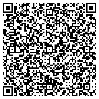 """QR-код с контактной информацией организации Интернет магазин """"iHelp"""""""