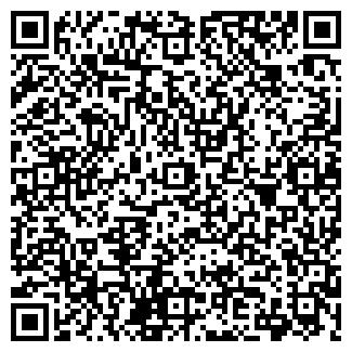 """QR-код с контактной информацией организации ТОО """"EBC"""""""