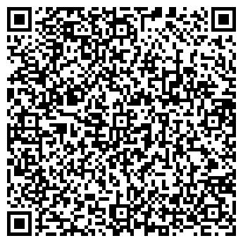 QR-код с контактной информацией организации Bars Company AV