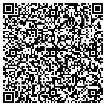 QR-код с контактной информацией организации ООО Внешпромтех