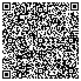 """QR-код с контактной информацией организации ООО """"Механика"""""""