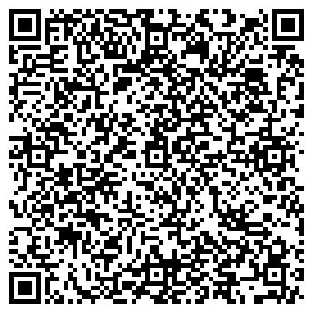 QR-код с контактной информацией организации Trident AST