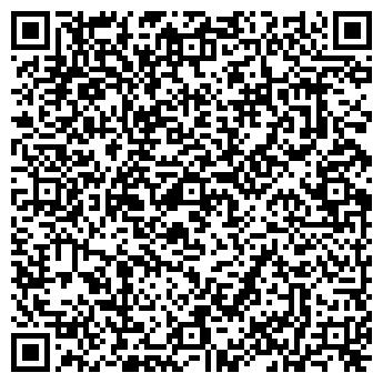 QR-код с контактной информацией организации NUR TRADE ТОО