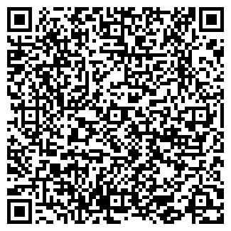QR-код с контактной информацией организации intimes