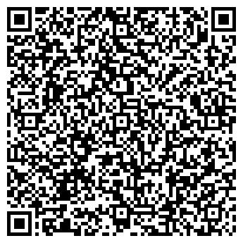 """QR-код с контактной информацией организации ООО """"ТехноИнстал"""""""