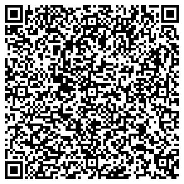 QR-код с контактной информацией организации ООО ''Оил Продукт''